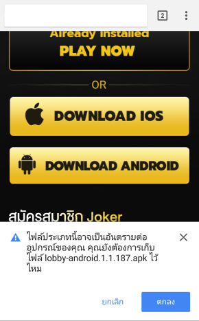 android_step_1