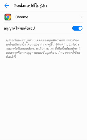 android_step_4