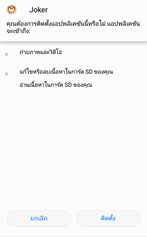 android_step_5